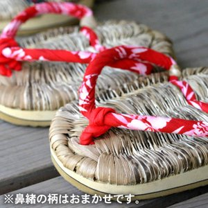 竹皮つま先履き 足半スリッパ 14.5cm|taketora
