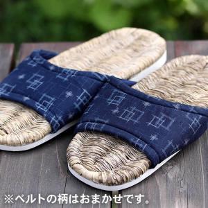 竹皮ベルトスリッパ(特大)28cm|taketora