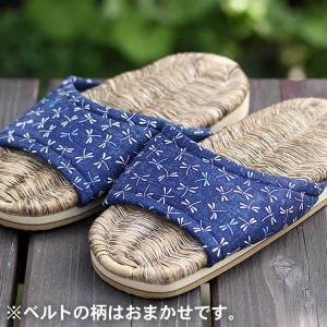 竹皮ベルトスリッパ(男性用)26cm|taketora