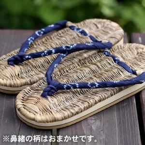 竹皮健康スリッパ(鼻緒) 男性用 26cm|taketora