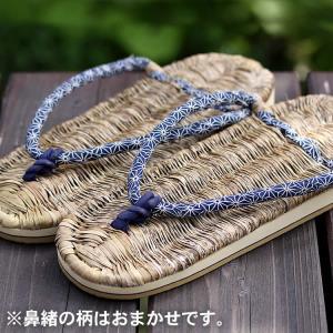 竹皮スリッパ(鼻緒) 特大サイズ 28cm|taketora