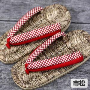 選べる竹皮スリッパ(下駄鼻緒)女性用|taketora