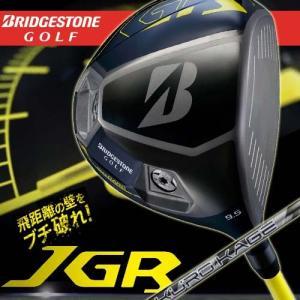 ブリヂストンゴルフ JGR ドライバー 2016 シャフト:KURO KAGE XM60 BRIDGESTONE GOLF takeuchi-golf