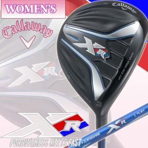 【日本正規品】 キャロウェイ レディースモデル XR16 フェアウェイウッド シャフト:XR カーボンシャフト CALLAWAY エックスアール|takeuchi-golf