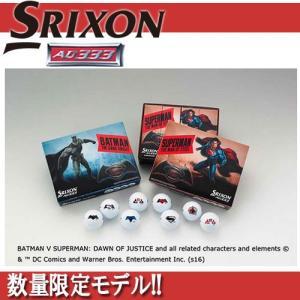 【ダンロップ SRIXON】バットマン スーパーマン キャラクターボール 2016年春夏バージョン スリクソン AD333 ゴルフボール  1ダース バットマン vs スーパーマ takeuchi-golf