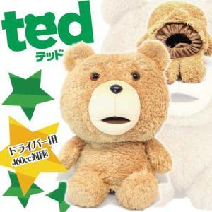 テッド2 ヘッドカバー ドライバー用 460cc対応 TED Ted2 映画 ゴルフ アクセサリー【H-308】ネコポス不可です takeuchi-golf