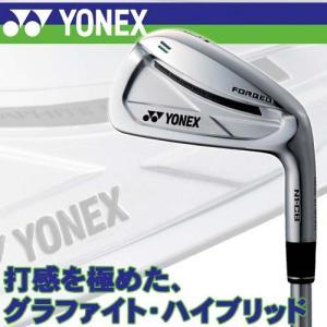 あすつく対応 ヨネックス N1 CB フォージドアイアン6本組(#5〜#9、PW) シャフト:NS PRO MODUS3 SYSTEM3 TOUR125 YONEX N1-CB Forged Iron|takeuchi-golf