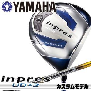 メーカー正規カスタム ヤマハ インプレス UD+2 ドライバー シャフト:BASSARA GG43 53 YAMAHA inpres