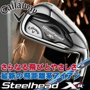 あすつく対応 国内正規モデル キャロウェイ スチールヘッドエックスアール アイアン単品(#4、AW、SW) シャフト:XR CALLAWAY Steelhead XR|takeuchi-golf