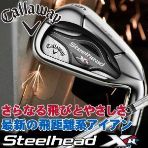 あすつく対応 国内正規モデル キャロウェイ スチールヘッドエックスアール アイアン単品(#4、AW、SW) シャフト:NS PRO 950 GH CALLAWAY Steelhead XR|takeuchi-golf