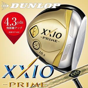 【日本正規品】 ダンロップ ゼクシオプライム ドライバー シャフト:SP-900 カーボンシャフト DUNLOP XXIO prime 2017 takeuchi-golf