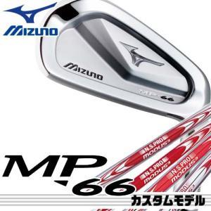 メーカー正規養老カスタム ミズノ MP-66 アイアン6本組(#5〜PW) シャフト:NS PRO MODUS3 TOUR 105 120 125 130 ミズノ|takeuchi-golf