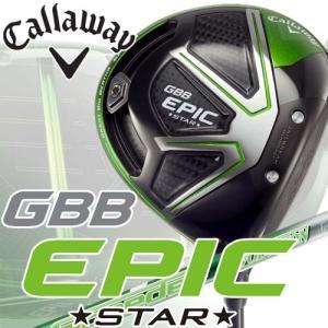 2017年国内正規モデル キャロウェイ GBB EPIC STAR ドライバー シャフト:Speeder EVOLUTION for GBB  Callaway グレートビッグバーサ エピックスター takeuchi-golf
