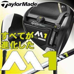 あすつく対応 国内正規品 テーラーメイド M1 460 ドライバー シャフト:TM1-117  Taylormade takeuchi-golf