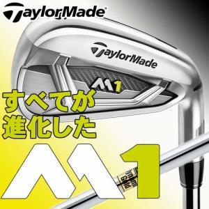あすつく対応 国内正規品 テーラーメイド M1 アイアン単品(#4、AW、SW) シャフト:DG S200  Taylormade|takeuchi-golf