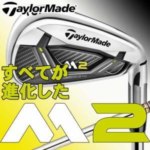 あすつく対応 国内正規品 テーラーメイド M2 アイアン単品(#4、AW、SW) シャフト:REAX90 JP  Taylormade|takeuchi-golf