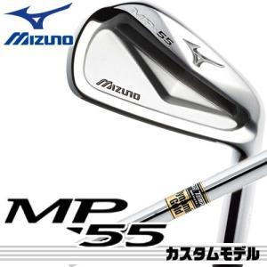 メーカー正規養老カスタム ミズノ MP-55 アイアン単品(#4) シャフト:DynamicGold ミズノ|takeuchi-golf