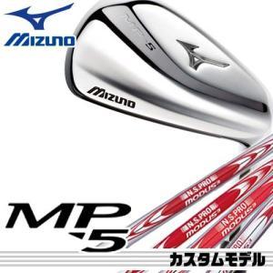 メーカー正規養老カスタム ミズノ MP-5 アイアン6本組(#5〜PW) シャフト:NS PRO MODUS3 TOUR 105 120 125 130 ミズノ|takeuchi-golf