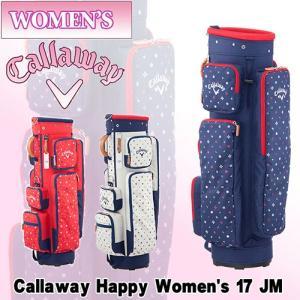 あすつく対応 2017年モデル キャロウェイ レディース ハッピー キャディバッグ 17 JM Callaway CRT Happy 17 JM|takeuchi-golf