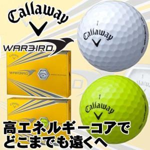 国内正規品 キャロウェイ ウォーバード ゴルフボール 1ダース(12球) Callaway WARBIRD|takeuchi-golf