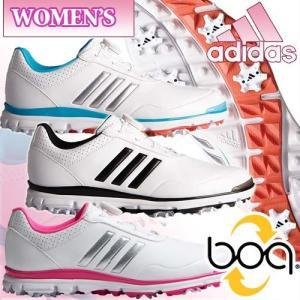 アディダス adidas レディースモデル ウィメンズ アディスター ライト ボア ゴルフシューズ W adistar lite Boa|takeuchi-golf
