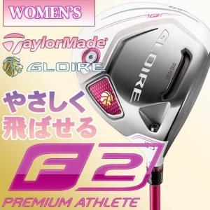 国内正規品 テーラーメイド レディースモデル ウィメンズ グローレF2 ドライバー Taylormade GLOIRE F LADIES DRIVER|takeuchi-golf