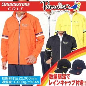 数量限定レインキャップ付! あすつく対応 パラディーゾ 86S31 レインスーツ(レインブルゾン+レインパンツ) 上下セット レインウェア ブリヂストン BR takeuchi-golf