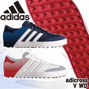 あすつく対応 アディダス adidas アディクロス V ワイド ゴルフシューズ adicross V WD|takeuchi-golf
