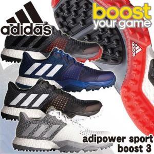 あすつく対応 アディダス adidas アディパワー スポート ブースト3 ゴルフシューズ adipower sport boost 3|takeuchi-golf