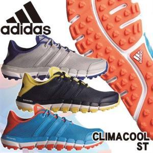 あすつく対応 アディダス adidas クライマクール ST ゴルフシューズ CLIMACOOL|takeuchi-golf