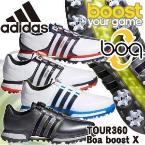 あすつく対応 アディダス adidas ツアー360 ボア ブースト エックス ゴルフシューズ TOUR360 Boa boost X|takeuchi-golf