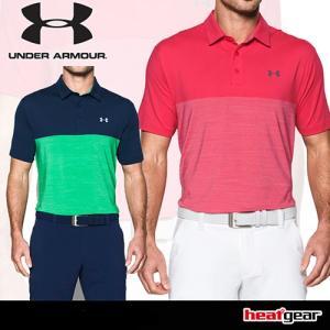 2017年秋冬モデル アンダーアーマー プレイオフポロブロック(ゴルフ ポロシャツ メンズ) ヒートギア 1297612 UNDER ARMOUR|takeuchi-golf