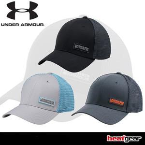 2017年秋冬モデル アンダーアーマー ツイストロークラウンキャップ(キャップ メンズ) 1291864 UNDER ARMOUR|takeuchi-golf