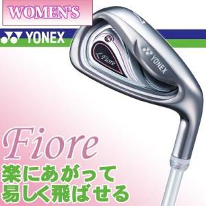 あすつく対応 ヨネックス レディースモデル フィオーレ アイアン5本セット(7~9、PW、SW) シャフト:FR500 YONEX Fiore LADIES|takeuchi-golf