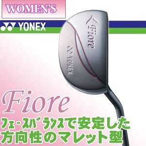 あすつく対応 ヨネックス レディースモデル フィオーレ パター YONEX Fiore LADIES|takeuchi-golf