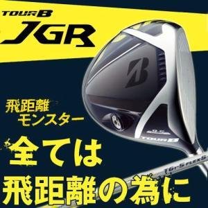 国内正規モデル ブリヂストンゴルフ TOUR B JGR ドライバー シャフト:TG1-5 BRIDGESTONE GOLF takeuchi-golf