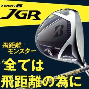 国内正規モデル ブリヂストンゴルフ TOUR B JGR ドライバー シャフト:AiR Speeder G BRIDGESTONE GOLF takeuchi-golf