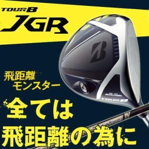 国内正規モデル ブリヂストンゴルフ TOUR B JGR ドライバー シャフト:Speeder 569 EVOLUTION4 BRIDGESTONE GOLF takeuchi-golf