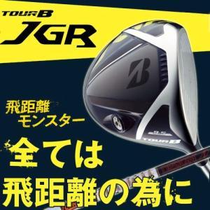 国内正規モデル ブリヂストンゴルフ TOUR B JGR ドライバー シャフト:TOUR AD IZ-5 BRIDGESTONE GOLF takeuchi-golf