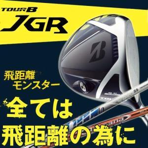 国内正規特注モデル ブリヂストンゴルフ TOUR B JGR ドライバー シャフト:Diamana RF50/ATTAS CoooL 5 BRIDGESTONE GOLF takeuchi-golf