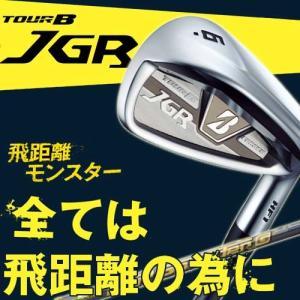 国内正規モデル ブリヂストンゴルフ TOUR B JGR HF1 フォージドアイアン5本組(#7〜9、PW1、PW2) シャフト:AiR Speeder G for Iron BRIDGESTONE GOLF|takeuchi-golf