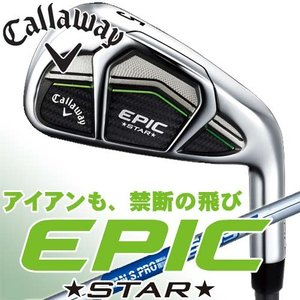 あすつく対応 国内正規品 キャロウェイ EPIC STAR アイアン単品(I#5、AW、GW、SW) シャフト:NS PRO Zelos 7 エピックスター CALLAWAY|takeuchi-golf