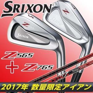 あすつく対応 アイアンカバー特典付き 国内正規限定品 ダンロップ スリクソン Z COMBOアイアン リミテッドレッドエディション 6本組(#5〜PW:Z565+Z765)|takeuchi-golf