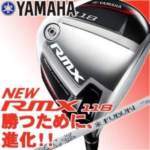 国内正規モデル  ヤマハ リミックス RMX118 ドライバー シャフト:FUBUKI Ai2 50 YAMAHA RMX 2018 takeuchi-golf
