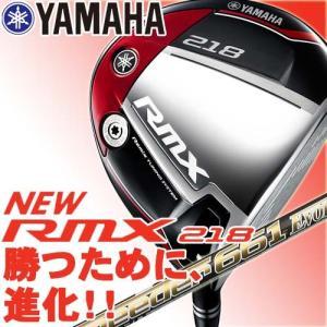 国内正規モデル 即納 ヤマハ リミックス RMX218 ドライバー シャフト:Speeder661 EVOLUTION4 YAMAHA RMX 2018 takeuchi-golf