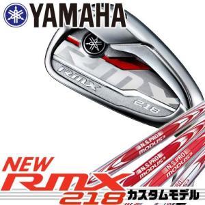 メーカー正規カスタム ヤマハ RMX218 アイアン5本組(#6〜9、PW) シャフト:NS PRO MODUS3 TOUR 105 120 125 130 YAMAHA RMX リミックス RMX|takeuchi-golf