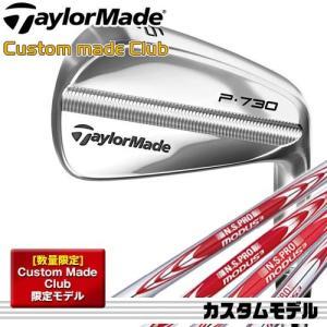 メーカー正規限定カスタム テーラーメイド P730 アイアン6本組(#5〜#9、PW) シャフト:NS PRO MODUS3 TOUR 105 120 125 130 Taylormade カスタムメイドク|takeuchi-golf