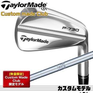 メーカー正規限定カスタム テーラーメイド P730 アイアン6本組(#5〜#9、PW) シャフト:NS PRO 950GH Taylormade カスタムメイドクラブ限定|takeuchi-golf