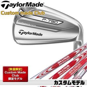メーカー正規限定カスタム テーラーメイド P790 アイアン6本組(#5〜#9、PW) シャフト:NS PRO MODUS3 TOUR 105 120 125 130 Taylormade カスタムメイドク|takeuchi-golf