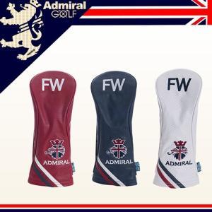 アドミラル ゴルフ ヘッドカバー フェアウェイウッド用 FW...
